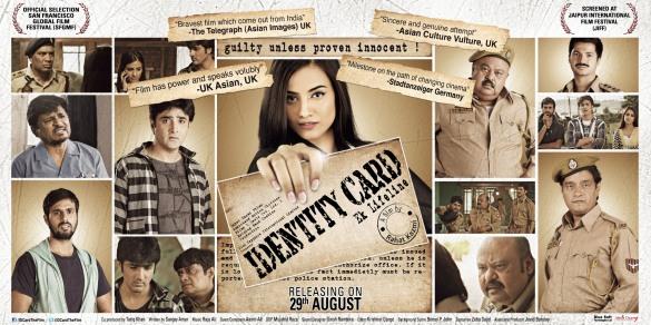 IDENTITY CARD 6SHT (2)