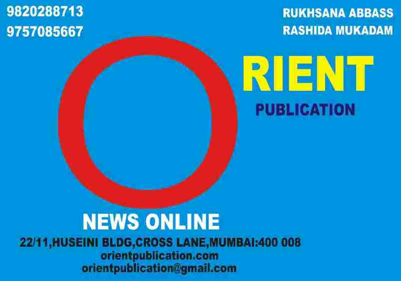 ORIENT PUBLICATION IMA