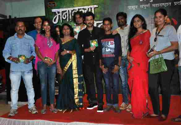 Anil Kapoor with the entire starcast of Manaatlya Unhat at the Grand Music Launch
