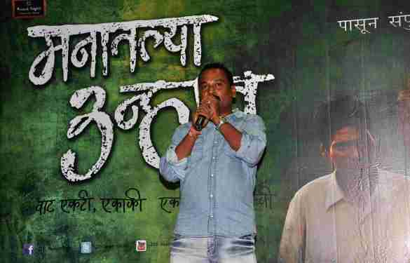 Director Pandhurang Jadhav at the music launch of Manaatlya Unhat  (43)